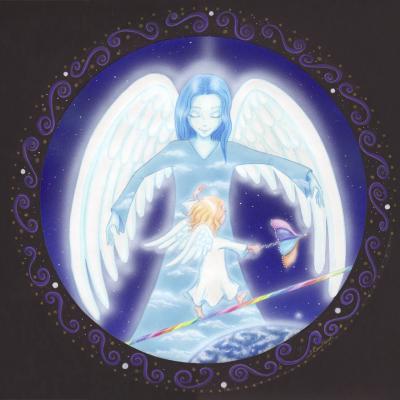 Ange gardien 1